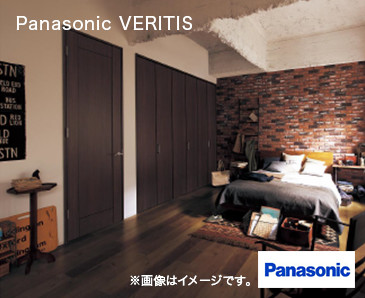 Panasonic VERITIS
